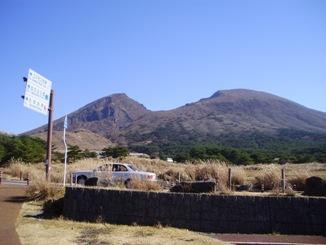 Mt_karakuni