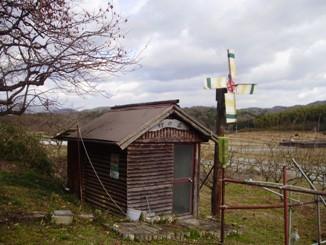 Pinwheel_house