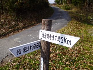 Road_sign_to_temple_2