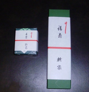 Hiiragiya_chopsticks