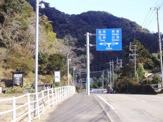 Branch_road