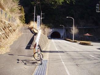 Shinyatate_tunnel