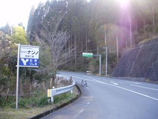 Sloping_road