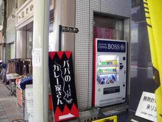 Tachibana_street