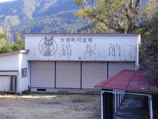 House_cat_mound