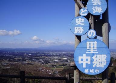 Summit_park