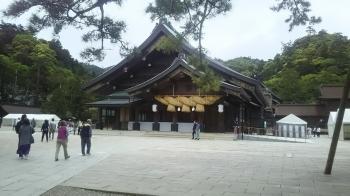 10shrine