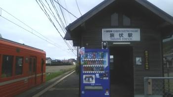 12tabusi-station