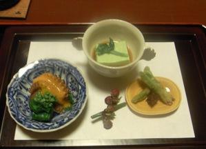 Tawaraya_dinner1