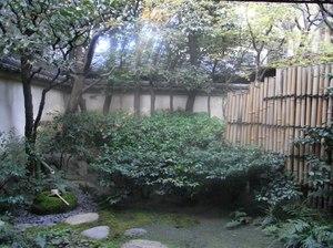 Tawaraya_garden