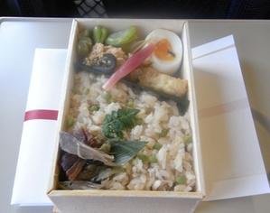 Tawaraya_lunch