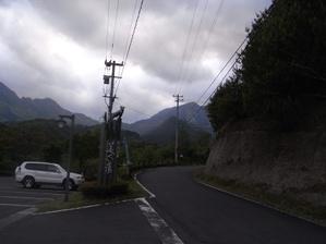 Hoto_spring2