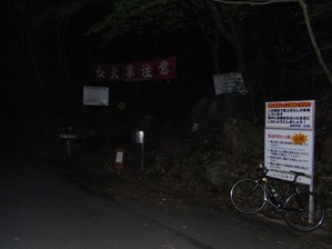 Mountain_entrance