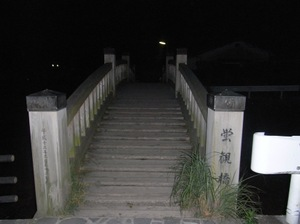 Firefly_view_bridge