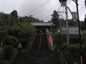 Temple_unama