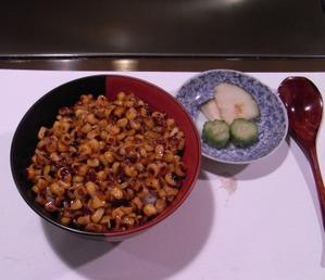Corn_rice