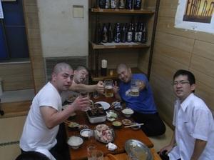 Koyo_staff