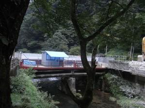 Ryouma_park