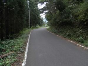 Slope_road