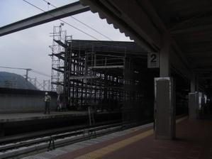 Tekeo_station
