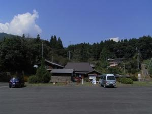 Saigo_data_house