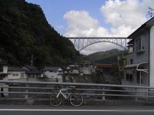 4seiun_bridge