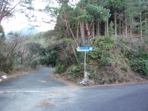 Way1_2