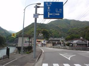 5morotuka_village