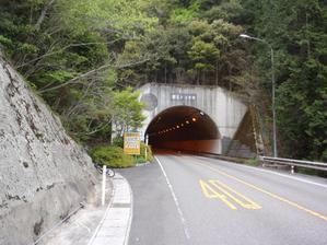 8kunimi_tunnel