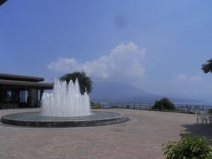 Mtsakurajima