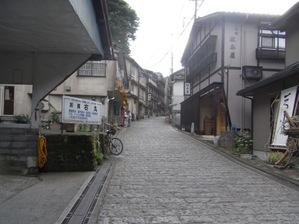 Yunohira
