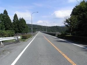 3okuaso_bridge