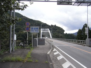 6unkai_bridge
