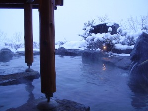 Snow_bath
