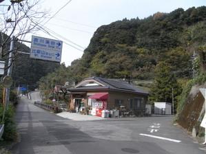 2_to_hiei
