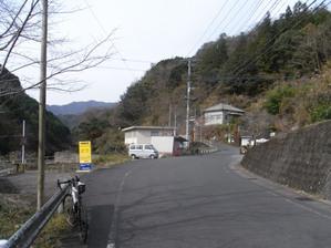 3_hill