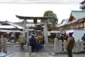 5seimei_shrine