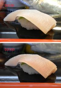 Kanpachi_hikaku_2