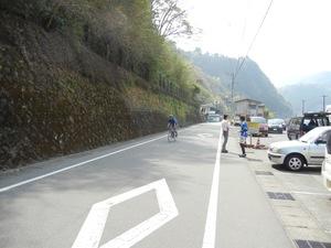 Cycling_goal