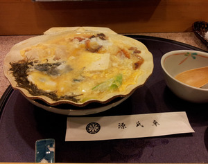 Gennjiguruma_kai