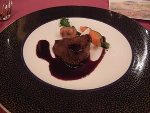 Hakkouda_dinner