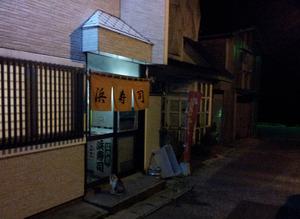 Hamazusi_gate