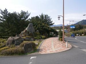 4miyanoura