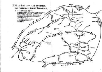Boroishi_map