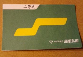 5card