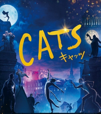 Cats-movie